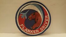 USAF F-15 Flanker Driver Color Patch 4 x 4 inches