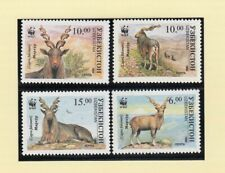 TIMBRE STAMP 4 OUZBEKISTAN Y&T#61AA-AD MARKOR CHEVRE NEUF**/MNH-MINT 1995 ~D04