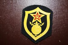 Soviet Union Russia USSR Red Army Patch - Military Construction