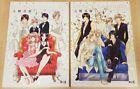 2x Artbook Makoto Tateno (Prince Sapphire, Princess Ruby)