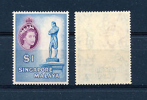SINGAPORE 1955 DEFINITIVES SG50 $1 MNH