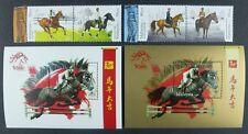 Malaysia 2014 Pferde Pferdesport Reiter Equestrian Horse Postfrisch MNH