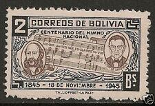 Bolivia 1946 YV 282 PLATE ERROR Broken E  MLH  VF