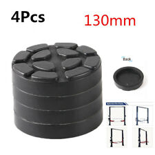 Car lift accessories 4 Round Rubber Arm Pads lift pad 130mm For Auto Truck Hoist