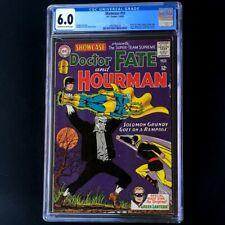 SHOWCASE #55 (DC 1965) 💥 CGC 6.0 💥 1st SA App SOLOMON GRUNDY! Dr Fate Comic