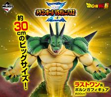 P BANDAI Ichiban kuji Dragonball VS Omnibus Figure Polunga F/S NEW Lo