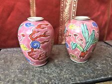 Antique Chinese MINIATURE Signed Vase Rose Famille Ocean Coral Reef SET of 2