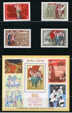 Pioneer CCCP MNH VF full Stamps Set, Souvenir Sheet - Russia