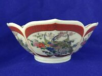 Satsuma Japan Bottom Stamped Chop Mark Bowl Ornate Floral Peacock