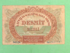 More details for independent latvia first money, 10 rouble state treasury banknote 1919 f