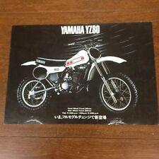 YAMAHA 1981 YZ80 YZ80H ORIGINAL SALES BROCHURE VINTAGE MOTOCROSS TWINSHOCK SPECS