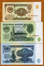 SET Russia / USSR, 1;3;5 rubles, 1961, P-222-223-224, UNC -> Kremlin