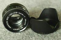 Lens MC HELIOS-44M-7 For Canon 58mm 1:2 Zenit good condition