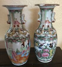 """A Pair Of Antique Chinese Export Canton Famille Rose Porcelain Vase 8 1/4""""H  19c"""