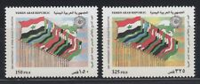 Yemen 1986 ** Mi.1823/24 Arabische Liga Arab League Flaggen Flags