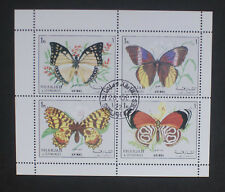 Sharjah 1972 Butterflies M/Sheet Used