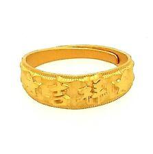 24K .999 Yellow Gold Chinese Stars & Symbols 7MM Band Ring Adj 1-Size Signed