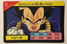Dragon Ball Z Super Barcode Wars Multi Scanning System C
