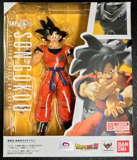 Son Goku Saiyan Raised On Earth Dragon Ball Z Bandai S.H.Figuarts Authentic
