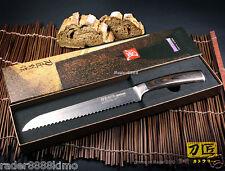Japanese Design Chef's Serrated Bread Knife Slicer 7.8 inch Wood Handle