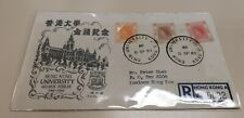 Hong Kong 1961 temporary post office HKU registered mail FDC cancel AM