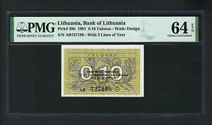 Lithuania 0.10 Talonas 1991 P29b Uncirculated Graded 64
