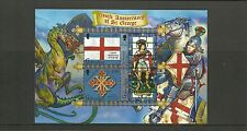 Gibraltar-mbs 1055-mort anniv st george-neuf sans charnière