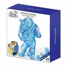 Hanayama Kristall Galerie 3D Puzzle Disney die Schöne & das Biest Belle Puzzles & Geduldspiele