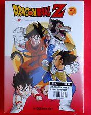 dragon ball z box 1 collection box set 10 dvd akira toriyama vegeta freezer goku