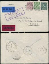 Aviation Pre-Decimal British Stamp Covers