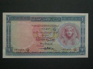 ***Fresh Egypt £1 1950's 'AUNC' Banknote