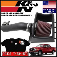 K&N FIPK Cold Air Performance Intake System Kit for 2011-2014 Ford F-150 5.0L V8