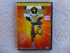 Shaolin Soccer (Dvd, 2001 Ws) Chinese & English Options All Region * Near Mint