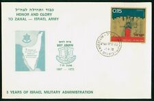Mayfairstamps Israel 1972 Lions Gate 5 Yrs Military Admin Cover wwo_51477