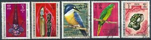 Shells, Birds & Crafts: 5 Values incl 5f - New Hebrides French Issue 1972 - F H