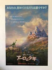 Japanese Chirashi Movie Poster Flyers - Disney/Pixar The Good Dinosaur