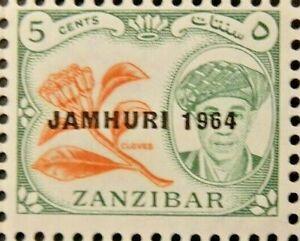 ZANZIBAR 1964 SG414 5c. ORANGE AND DEEP GREEN OVPT JAMHURI 1964  -  MNH