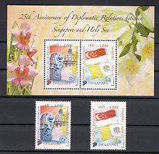 VATICANO 2006 EMISSIONE CONGIUNTA CON SINGAPORE DIPLOMATICHE 1 BF + SERIE MNH**