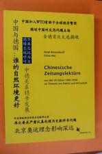 Chinesische Zeitungslektüre von Heidi Brexendorff und Wei Chiao (2009,...