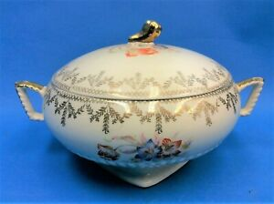 National Brotherhood Operative Potters 22k Gold H-H Royal Decorative Bowl Decor