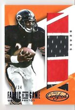 Walter Payton 2015 Panini Certified Fabric of the Game Jumbo 3-Color Patch 27/34