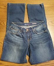 Women's Size 4 Style &Co. Stretch Low Rise Boot Cut Jeans