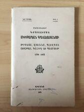 Մխիթարեան Ընդ Գրացուցակ Գրավաճառանոցի 1776-1972 Mechitarists ARMENIAN BOOKS LIST