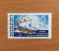 """Stamps Canada Sc482 5c """"Nonsuch"""" pink wave variety Please see description"""