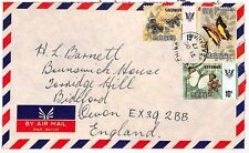 UU119 1977 Malaysia Sarawak Commercial Airmail Devon BIRDS {samwells-covers}