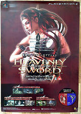 Heavenly Sword RARE PS3 51.5 cm x 73 JAPANESE PROMO POSTER