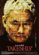 Takeshis' (DVD, 2007) - Region 4
