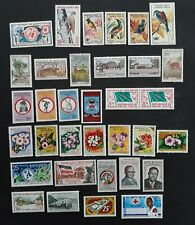 SCARCE 1960s- Upper Volta lot of 34 postage stamps MUH