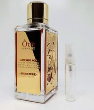 Lancôme - Oud Bouquet - 5ml SAMPLE
