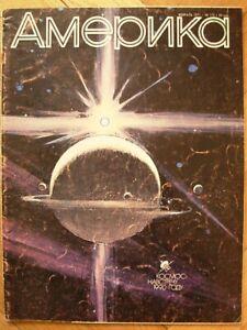1971 Magazine AMERICA NASA space future program book cover design Robert McCall